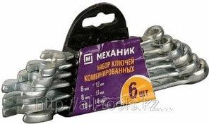 """Набор Ключи """"МЕХАНИК"""" комбинированные, оцинкованные, 6-17мм, 8шт"""