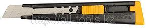 Нож OLFA металлический с выдвижным лезвием, автофиксатор, 18мм.