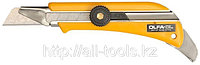 Нож OLFA с выдвижным лезвием для ковровых покрытий, 18мм.