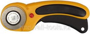 Нож OLFA «DELUXE» с круглым лезвием диаметром 45 мм.