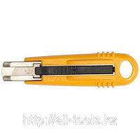 Нож OLFA безопасный с втягивающимся лезвием, 17,5мм