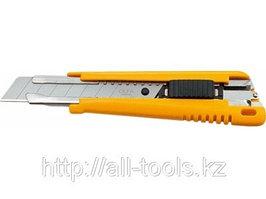Нож OLFA с выдвижным лезвием, с автофиксатором, 18мм
