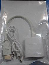 Конвертер с HDMI на VGA с поддержкой аудио, Алматы