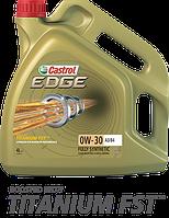 Моторное масло Castrol EDGE 0W-30 208L на разлив с бесплатной заменой, фото 1
