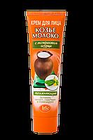 Крем для лица Козье молоко с экстрактом огурца