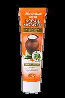 Крем для рук Козье молоко с маслом оливы