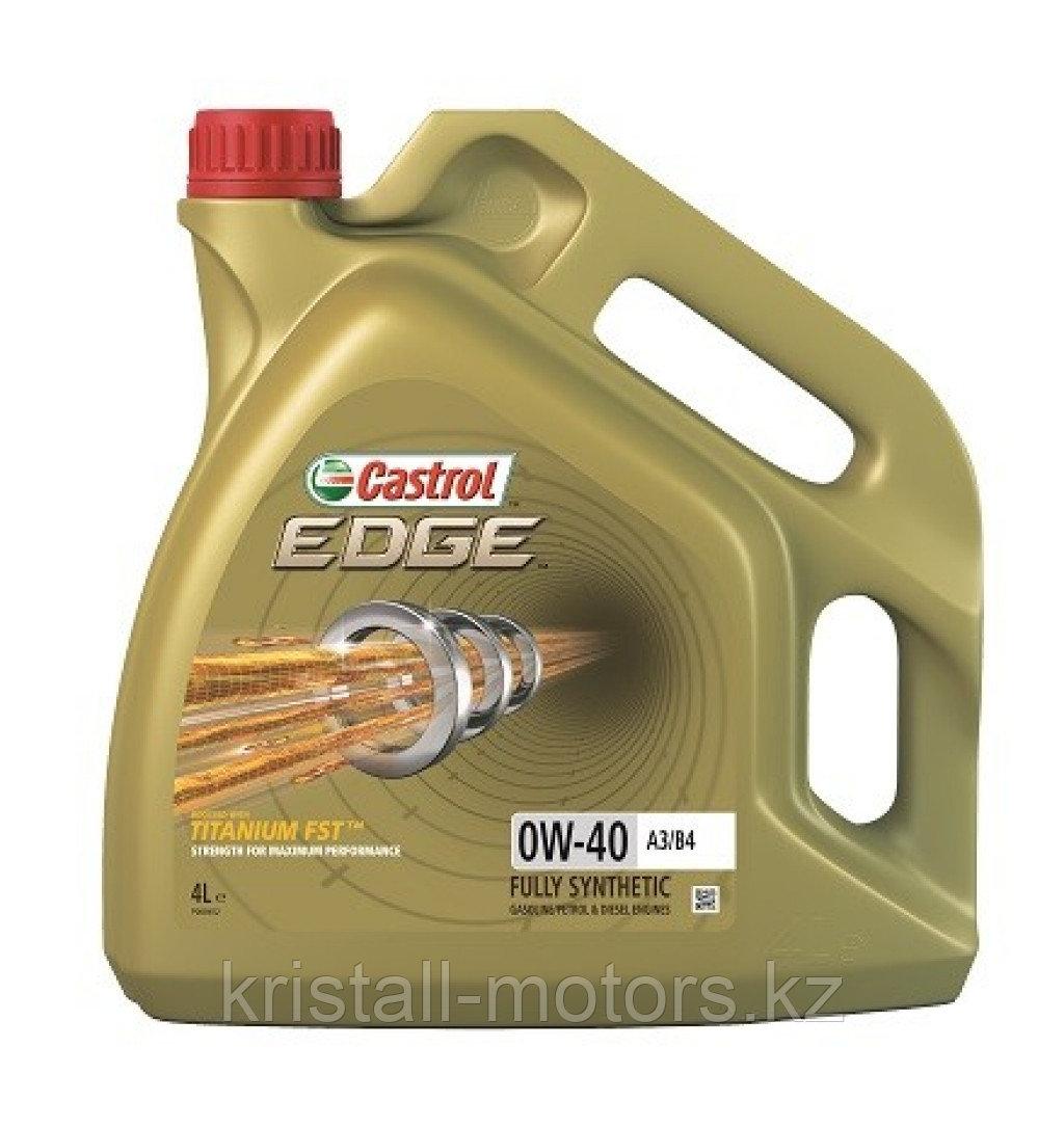 Моторное масло Castrol 0W-40 EDGE на разлив с бесплатной заменой