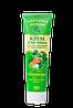 Крем для лица для нормальной кожи с маслом петрушки и семян моркови