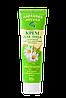 Крем для лица для сухой и чувствительной кожи с ромашкой и маслом зародышей пшеницы