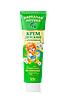 Крем Детский с ромашкой и натуральным витаминным комплексом