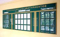 Стенд с кармашками,информационный стенд,настольный стенд,изготовление настольного стенда в Астане