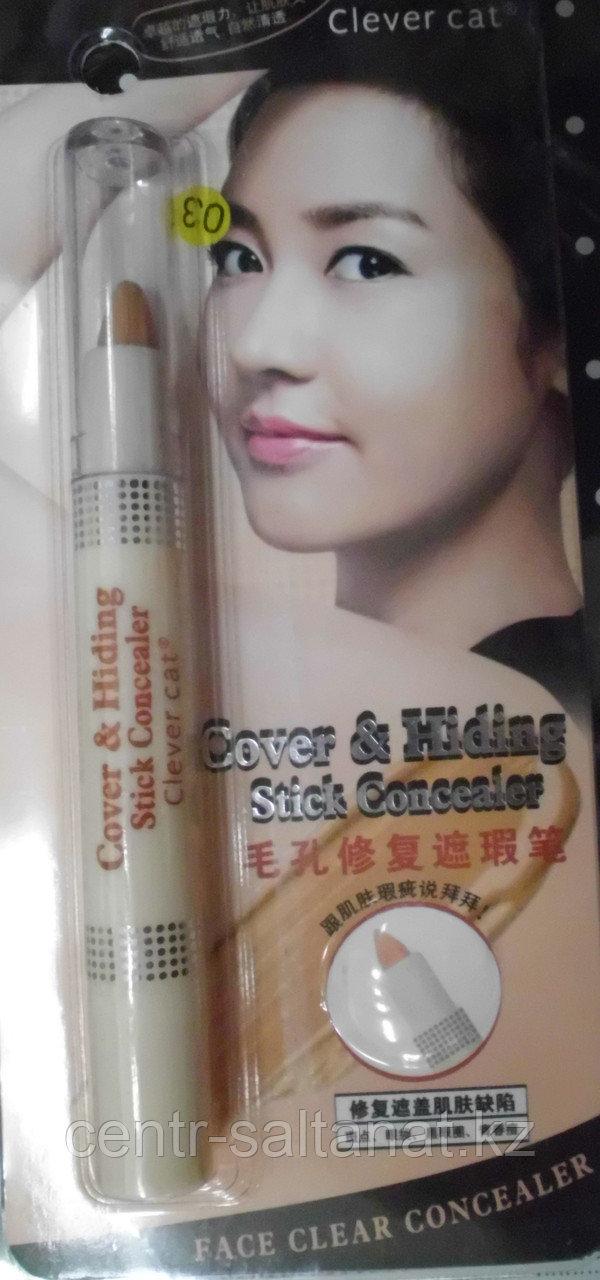 Корректор карандаш для макияжа