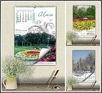 Календари настенные, фото 1