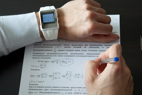 Шпаргалка стоимость часов часа московских стоимость школах в