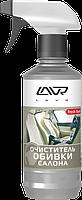 Очиститель обивки салона LAVR Cover Cleaner Fresh Foam, 310 мл