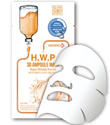 Антивозрастная маска для лица , фото 2
