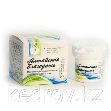 Бальзам медово-растительный «Алтайская Благодать» капсулы №30*0,5г