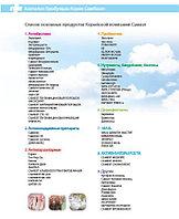 Медицинские препараты для животных Корея Самбвэт