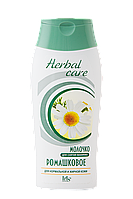 Молочко для снятия макияжа Ромашковое