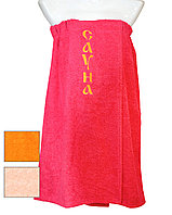 Подарок для женщины - Набор женский для душа, бани и сауны. Россия.