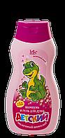 Шампунь и гель для душа детский «Молочный шоколад»