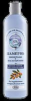 Шампунь «Минералы и масло арганы» для окрашенных и поврежденных волос