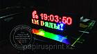 Бегущая строка - световое LED табло., фото 7
