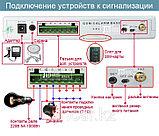 Сигнализация GSM для дома, сейф, фото 2