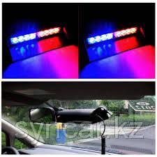 Стробоскоп на авто ( 9 светодиодов )