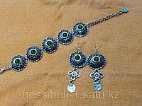 Браслет и серьги национальное казахское украшение