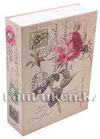 Книга сейф шкатулка с ключом РОЗА 240* 155* 55 см (средняя)