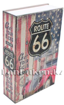 """Книга сейф шкатулка с ключом """"ROUTE 66"""" 240* 155* 55 см (средняя) - фото 1"""