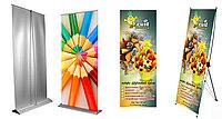 Продажа ролл-ап,продажа паучка,печать баннера на рекламные конструкции в Астане