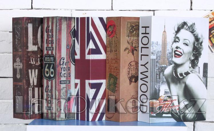 Книга сейф шкатулка с ключом Marilyn Monroe 265* 200* 65 см (большая) - фото 7