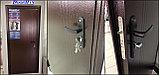 Стальные двери , фото 2