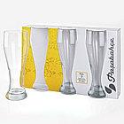 Набор бокалов  Pasabahce Pub для пива 3 шт. 42756, фото 2