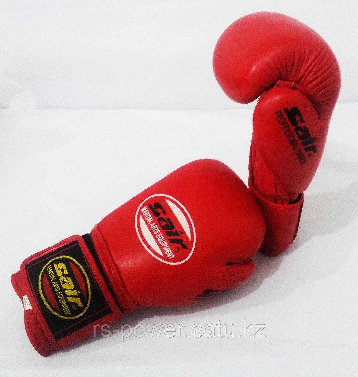 Боксерские перчатки SAIR