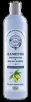 Шампунь «Минералы и масло оливы» для всех типов волос