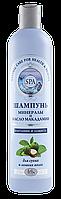 Шампунь «Минералы и масло макадамии» для сухих и ломких волос