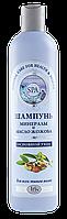 Шампунь «Минералы и масло жожоба» для всех типов волос
