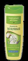 Шампунь Молочный для поврежденных волос