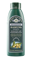 Шампунь Имбирь и Зеленый чай для всех типов волос