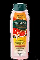 Шампунь-кондиционер «Грейпфрут» для нормальных и жирных волос
