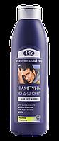 Шампунь-кондиционер очищающий для всех типов волос