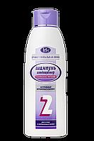 Шампунь-кондиционер № 2 с натуральным витаминным комплексом для сухих и нормальных волос 1000 мл