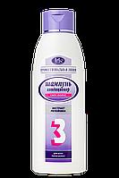 Шампунь-кондиционер № 3 с экстрактом репейника для всех типов волос 500 мл