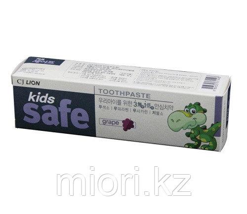"""Детская зубная паста """"Kids Safe-Виноград"""",90гр"""
