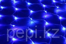 Гирлянда сетка 1,5*1,5 Синий