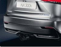 Фаркоп съемный NX 200