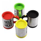 Кружка - мешалка Self stirring mug , фото 6